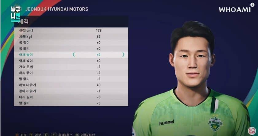 eFootball PES 2021 / Son Jun-ho Face