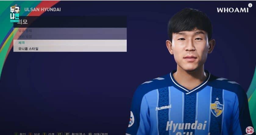 eFootball PES 2021 / Yoon Bit-garam Face