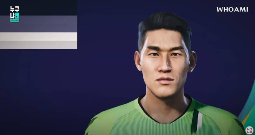 eFootball PES 2021 / Lee Yong Face
