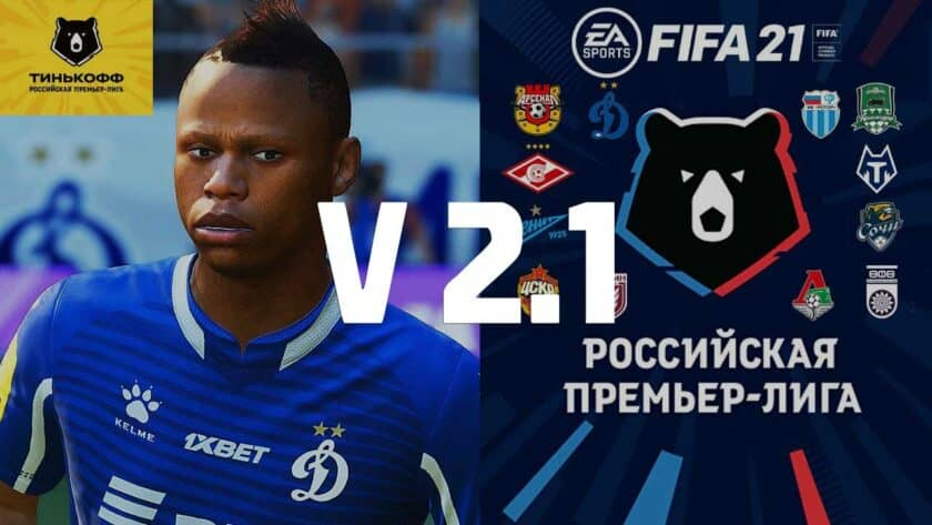 FIFA 21 / РПЛ (Российская премьер лига) v 2.1