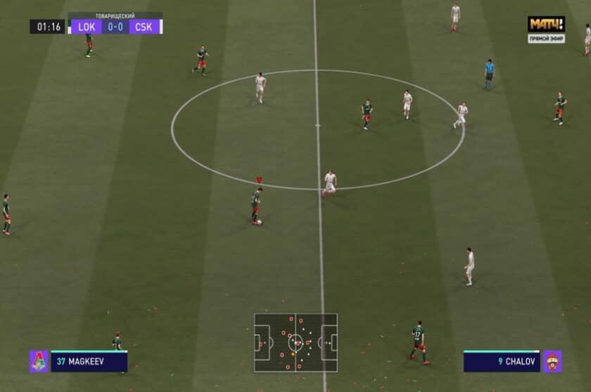 FIFA 21 / Логотип Матч ТВ и Матч Премьер